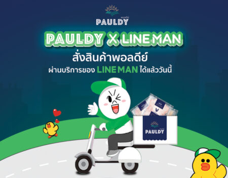 Pauldy x lineman